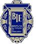 bie-logo